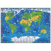 decija karta sveta ENCIKLOPEDIJA PRIRODE   Larousse : Domaća Knjižara decija karta sveta